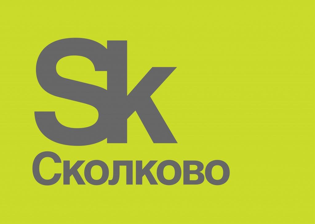РЕЛЭКС в Сколково